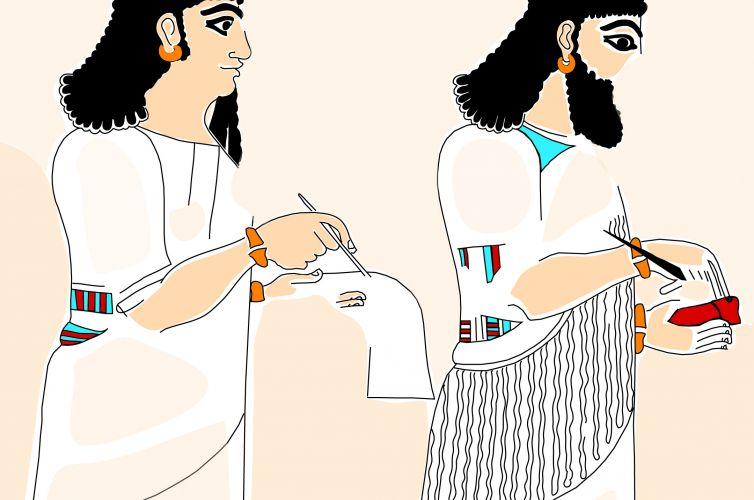 10th – 4th c. BC.