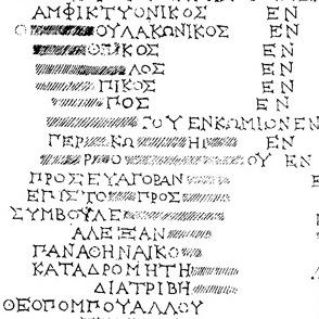 Rhodes: les inscriptions de la bibliothèque
