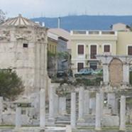 Un gymnase au centre d'Athènes